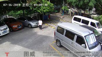 200万像素-某广州停车场车辆进出口超高清视频监控录像演示