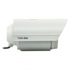 图威TV-CC2B15-IR3700TVL 高清30米红外摄像机(1/3