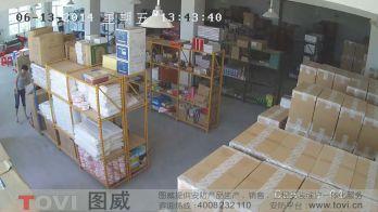 200万像素-某仓库物品间超清视频监控效果录像演示
