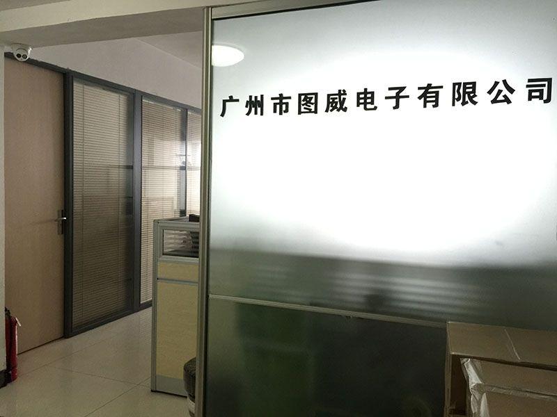 广州岗顶监控现场实景照片一