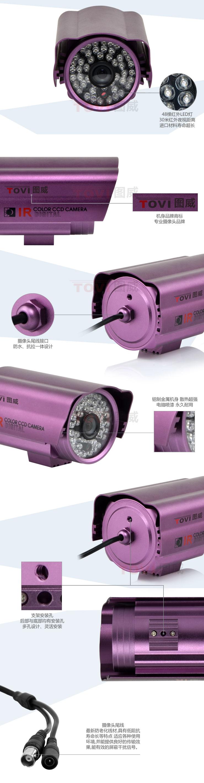 图威TV-CC2A14-IR3摄像机展示