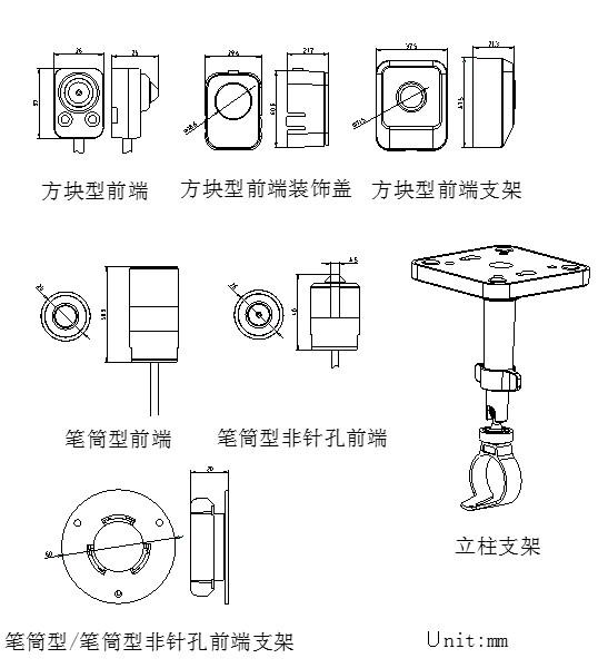 海康威视 DS-2CD6412FWD-(10)(20)(30)(11)(21)(31)建议配件