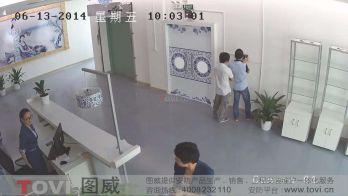 200万像素-某公司前台广角镜头超清视频监控录像演示