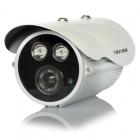 图威TV-CC2D15-IT5700TVL 高清50米点阵红外摄像机(1/3