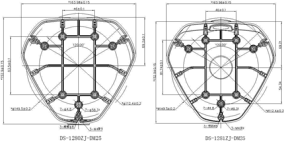 海康威视 DS-2CD6332FWD-I(V)(S)二代鱼眼摄像机外形尺寸参数2