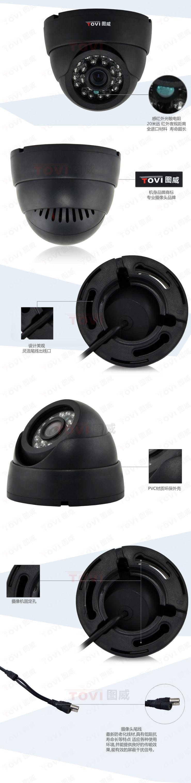 图威TV-CE2B15-IR1摄像机展示