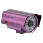 图威TV-CC2A14-IR3650TVL 高清30米红外摄像机(1/3