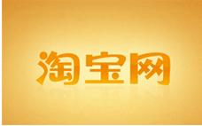 广州监控公司